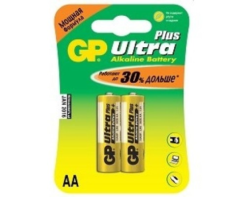 GP 15AUP-2CR2 Ultra Plus (2 шт. в уп-ке)
