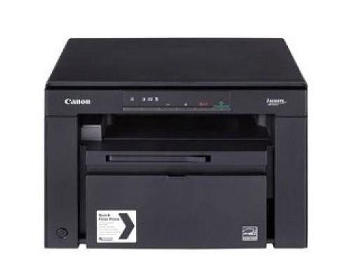 Canon i-SENSYS MF3010 (5252B004) принтер копир сканер, лазерный, A4
