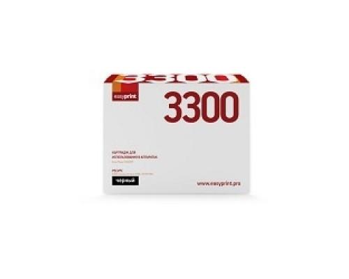 Расходные материалы EasyPrint 106R01412 Картридж для Xerox Phaser 3300MFP