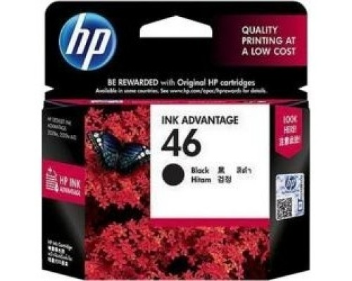 Расходные материалы HP CZ637AE Картридж №46, Black DJ2520/2020, Black