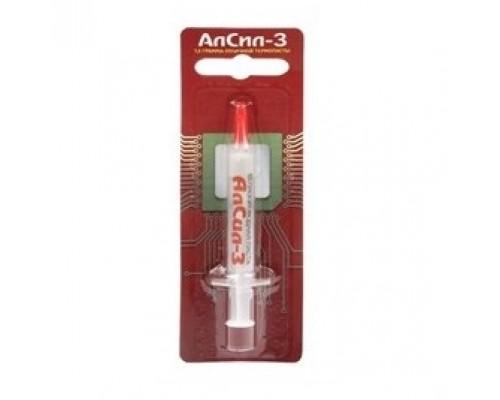 АлСил-3 1,5 гр, шприц