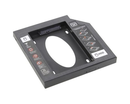 ORIENT UHD-2SC12PL, Шасси для 2.5 SATA HDD для установки в SATA отсек оптического привода ноутбука 12.7 мм, пластик (30843)